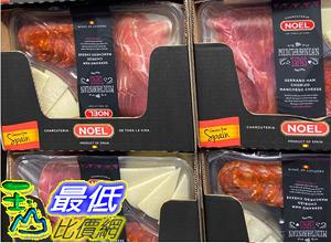 [COSCO代購 需低溫宅配] C5585625 NOEL MEAT W/CHEESE PLATTER NOEL精選地中海拼盤150公克