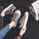 帆布鞋復古港味帆布鞋女鞋2020年春季新款ulzzang百搭港風ins潮鞋板鞋子