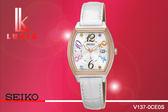 【時間道】 [SEIKO。LUKIA]酒桶太陽能腕錶/白面玫瑰金框白皮(V137-0CE0S/SUT292J1)免運費