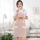 家用夏季廚房做飯用的圍裙夏天輕薄款透氣雙肩韓版時尚女北歐韓式 QG5917『優童屋』