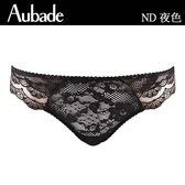 Aubade-夜色S-M刺繡蕾絲丁褲(黑.紅)ND