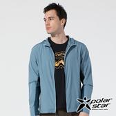 PolarStar 中性 休閒抗UV連帽外套『藍綠』 P20103 戶外 休閒 露營 防曬 透氣 吸濕 排汗 彈性 抗紫外線