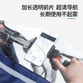 小燕子代駕司機專用雨衣助力自行車防水透明男女士電動折疊車雨披