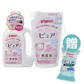 【公司貨】PIGEON 貝親 溫和嬰兒洗衣精(瓶裝)800ml + 洗衣精(補充包)720ml【贈寶寶衣物洗衣皂x1】