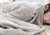 黑五好物節 浴巾成人個性比純棉柔軟超強吸水性感情侶男女通用抹胸速干大毛巾 東京衣櫃