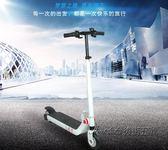 小型代步車電動可折疊迷你電動滑板車 後街五號CY
