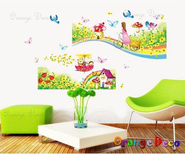 壁貼【橘果設計】彩虹女孩 DIY組合壁貼/牆貼/壁紙/客廳臥室浴室幼稚園室內設計裝潢