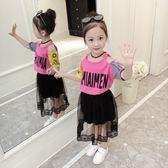 女童夏裝2018新款套裙韓版露肩兩件套 ZL707『黑色妹妹』