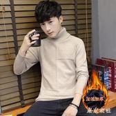 大尺碼高領毛衣加絨加厚冬季保暖韓版修身新款長領男士打底針織線衫 QQ15885『東京衣社』