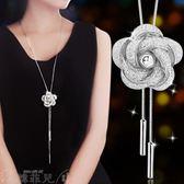 掛鍊 韓國版時尚百搭氣質玫瑰花毛衣鍊長款花朵項鍊秋冬衣服掛鍊配飾品 新年禮物