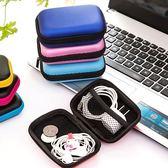 長形手機數據線充電器收納盒 耳機收納包 3C收納整理包(大)-艾發現