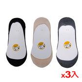 ★3件超值組★COPO無縫純棉超低止滑襪套-膚(22~26cm)【愛買】