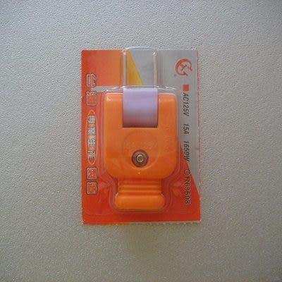 可旋轉式插頭/插座/商品檢驗合格/台灣製造.安全便利有保障