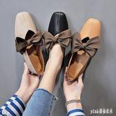 大尺碼豆豆鞋 女2019春季新款百搭韓版學生平底女鞋子粗跟淺口單鞋 js24087『Pink領袖衣社』