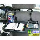 _[有現貨 馬上寄A] 車內折疊桌 電腦桌 學習桌 (dh094_M24)