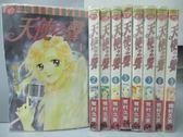 【書寶二手書T4/漫畫書_MPE】天使之聲_全9集合售_牧村久實