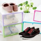 鞋盒【SPA009】第六代加大 ABS硬...