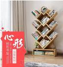 書架書櫃收納櫃樹形書架置物架簡約現代創意兒童書架儲物架客廳臥室簡易書架落地 DF免運