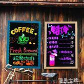 發光小黑板熒光板廣告板可懸掛式led版電子熒光屏手寫黑板廣告牌 初語生活