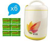 家酪優730 優格乳酸菌種/自製優格乳酸菌種(6盒送機器與內罐---冷藏免運)