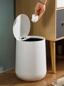 簡約家用客廳臥室北歐垃圾桶廚房衛生間創意垃圾桶大號有蓋廢紙簍 YJT扣子小鋪