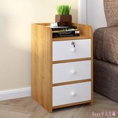 簡約床頭柜創意帶鎖收納小柜子儲物柜臥室柜組裝邊柜粉色新款 DR12146【Rose中大尺碼】