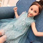 夏裝連身裙兒童洋裝紗裙  百姓公館