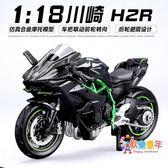 美馳圖1 18川崎H2R摩托車模型合金仿真禮物擺件街機賽車成人玩具