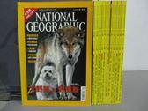 【書寶二手書T5/雜誌期刊_RBO】國家地理雜誌_2002/1~12月合售_大野狼與好朋友等
