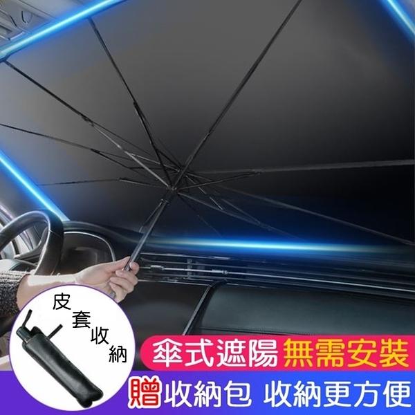 銀膠款-汽車遮陽傘 車用遮陽簾 隔熱 車用遮陽傘 遮陽 遮陽傘 前擋遮陽簾 汽車遮陽簾 防曬傘