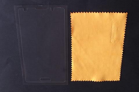 晶鑽手機螢幕保護貼 LG Optimus L7II(P713) 光學級材質 抗炫/抗反光 AG 霧面材質