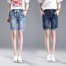 五分牛仔褲 牛仔短褲女夏高腰大碼胖mm200斤寬鬆5分鬆緊腰直筒五分褲最低價 【快速出貨】