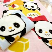 東京西川 積木熊貓童毯