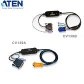 ATEN 宏正 CV130A KVM訊號轉換器