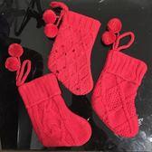 618好康又一發兒童毛球襪子禮物袋紅羊毛立體小襪子聖誕節裝飾用品毛線