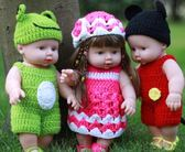 仿真嬰兒洗澡洋娃娃軟膠寶寶早教過家家兒童公主女孩玩具娃娃HD【新店開張85折促銷】