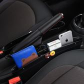 新款可愛汽車座椅縫隙盒通用多功能車載置物盒雜物收納物品儲物盒【快速出貨八五折下殺】