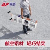 人字梯鋁合金梯子家用折疊四步加厚多 室內爬扶小樓梯2 zh1460 【宅男時代城】