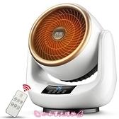 暖風機 西麗取暖器家用臥室客廳速熱風浴室小型節能省電暖氣小太陽 - 小衣里大購物