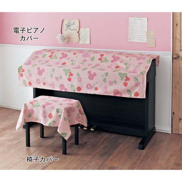 日本迪士尼限定米奇防塵電子琴罩椅套2入組122133通販屋