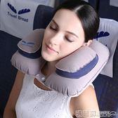 充氣枕 充氣u型枕飛機旅行枕護頸枕汽車用u形枕護脖子睡覺靠枕頭吹氣便攜igo 瑪麗蘇