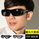 OT SHOP太陽眼鏡‧MIT台灣製抗UV偏光近視套鏡防風護目鏡騎車族大尺寸亮黑/霧黑現貨M01