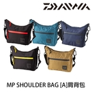 漁拓釣具 DAIWA MP SHOULD...
