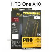滿版鋼化玻璃保護貼 HTC One X10 (5.5吋) 黑、白