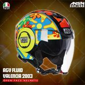 [中壢安信] 義大利 AGV CITY FLUID VALENCIA 2003 彩繪 半罩 安全帽 內建墨片