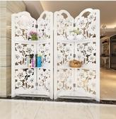 幸福居*屏风隔断时尚玄关白色折叠雕花客厅卧室酒店简约现代镂空折屏3(普通款兩扇起拍)