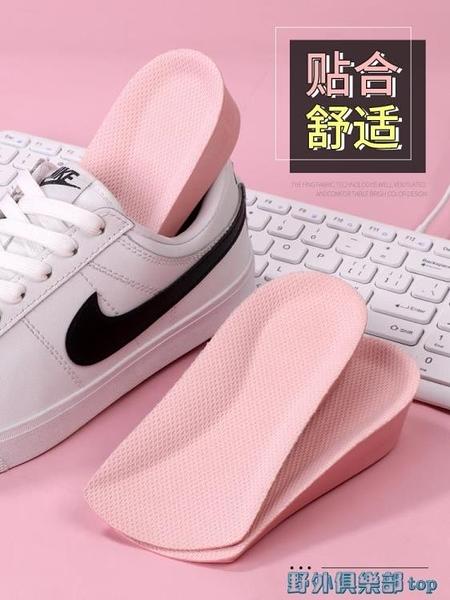 內增高鞋墊半墊女馬丁靴網紅硅膠隱形不累腳足弓軟舒適七分后跟墊 快速出貨