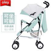 手推車 輕便嬰兒推車可坐可躺折疊便攜減震寶寶傘車新生兒童手推車嬰兒車