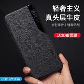 小米10手機殼小米10pro手機套翻蓋手機保護套創意液態矽膠氣囊防摔個性磨砂 小米MI10PRO全包皮套