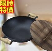 鑄鐵鍋-炒菜煎無塗層雙耳加厚傳統手工不沾生平底鍋2色66f21【時尚巴黎】